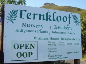 04 Fernkloof-Nursery-sign